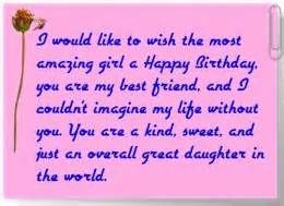 happy birthday brenda my daughter | Happy Birthday Quotes For Daughter From Mom /  I  hope  you  have  a  nice  birthday, I love  you  with  all  my  heart!