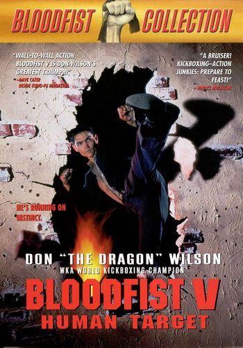 Bloodfist 5: Human Target [DVD] [1993]