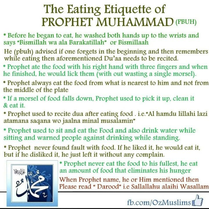 Eating habits of Prophet Muhammad (PBUH)