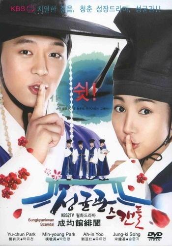 Sungkyunkwan Scandal- I really liked this Korean Drama.