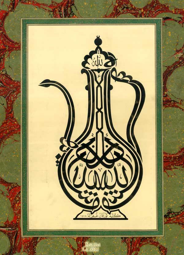 Hat Eserleri / Celî Sülüs / Gürkan Pehlivan / Levha - Mâşallah