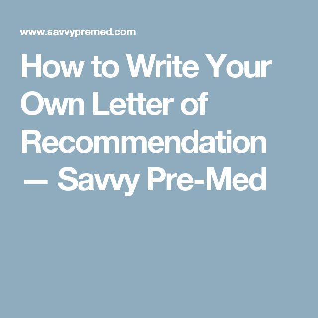 how do you write your own medical school recommendation letter