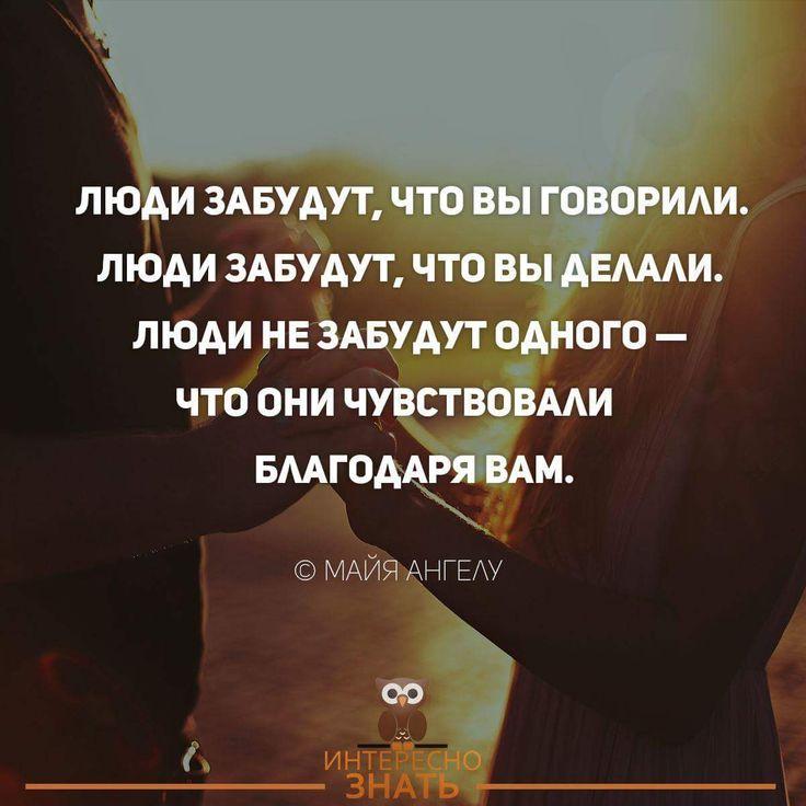 МАЙЯ АНГЕЛУ