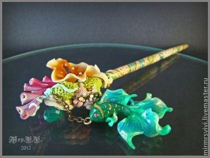 Заколка - шпилька Тетис из запекаемой полимерной глины украшена хизопразом. Зелено-бирюзовая рыбка как фантастическая бабочка танцует возле яркой морской актиний .. Основой шпильки послужила прочная бамбуковая палочка, спрятанная в пластику.