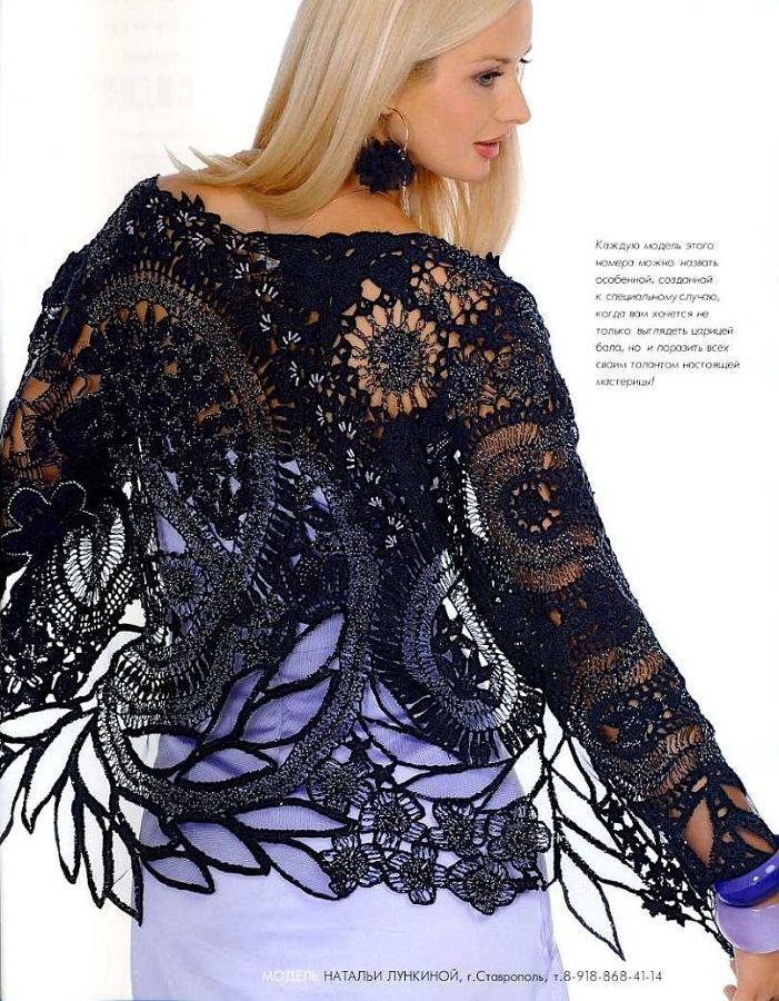 Zhurnal MOD Fashion Magazine 551 Russian knit and crochet patterns