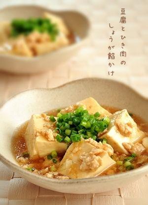 「豆腐とひき肉のしょうが餡かけ」生姜は多めのほうが美味しいと思うので、お好みで調節してくださいね。私はいつもこのレシピの倍量の生姜を入れて作ってます^^;【楽天レシピ】