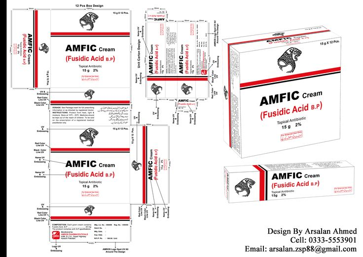 AMFIC (Fusidic Acid) 15g Cream Unit Carton & 12 Pcs Box