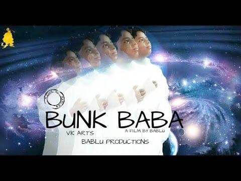 BUNK BABA COMEDY SHORT FILM PRODUCTION NO 19