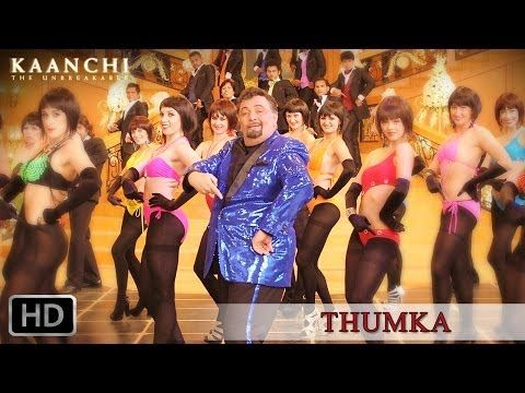 New Hindi Party Song Thumka from Kaanchi has Rishi Kapoor Matching Steps with Pretty Dancers  http://sholoanabangaliana.in/blog/category/bolly-news/#ixzz2yjiLqX2O