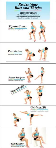 Resize your butt and thighs in 6 moves
