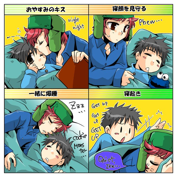 SP : Sleepy Meme by sakurapanda on DeviantArt