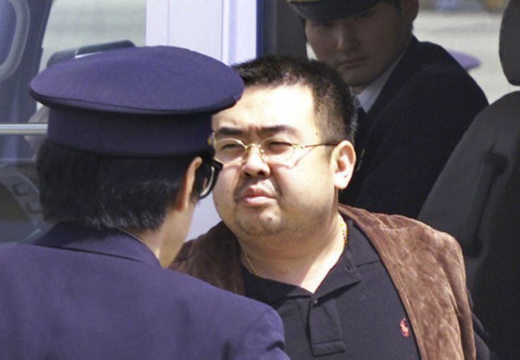 Brother of North Korean leader murdered by nerve agent