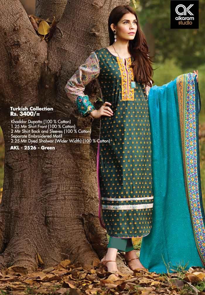 AKL 2526 - Green Rs. 3400/- Khaddar Dupatta (100 % Cotton) 1.25 Mtr Shirt Front (100 % Cotton) 2 Mtr Shirt Back and Sleeves (100 % Cotton) Separate Embroidered Motif 2.25 Mtr Dyed Shalwar (Wider Width) (100 % Cotton)  www.alkaramstudio.com