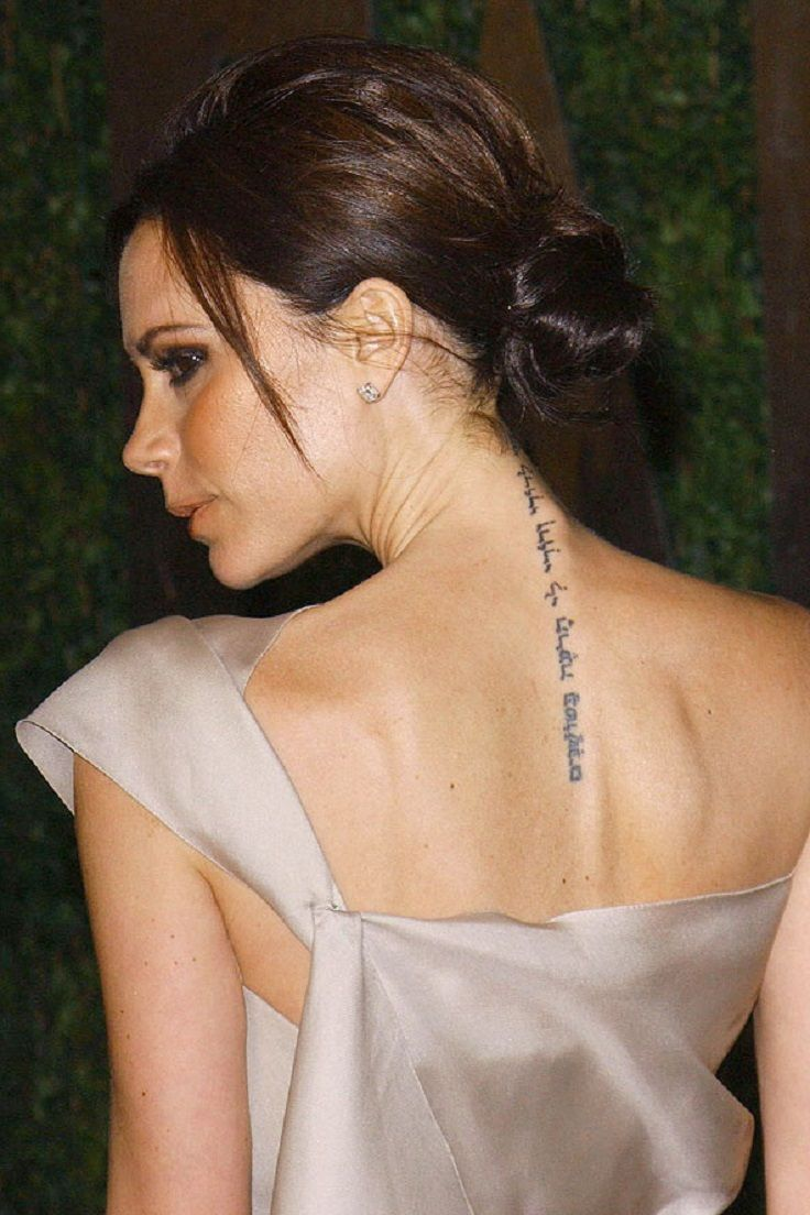 40+ Celebrity Tattoos We Love - Cool Celeb Tattoo Ideas ...