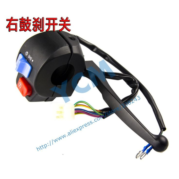Right Drum Brake Switch Moped Chinese Scooter Switch Motorcycle KG-YGS