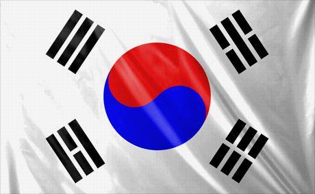 Air Aroma Korea website
