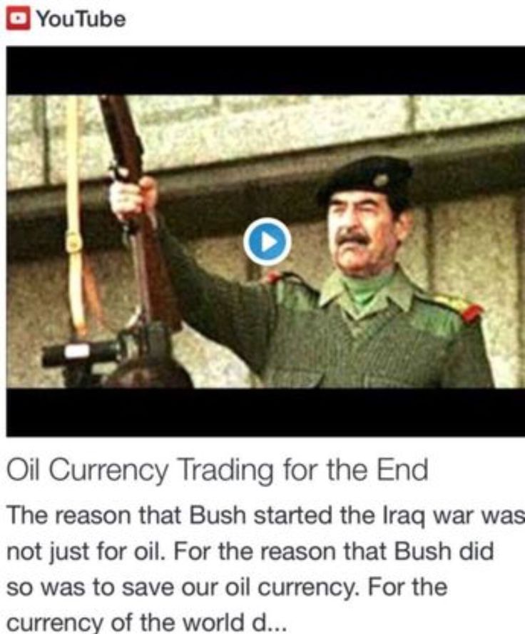 Oil Currency Trading for the End from Signs, Science and Symbols of the Prophecy http://www.andrewtheprophet.com/11001/22906.html