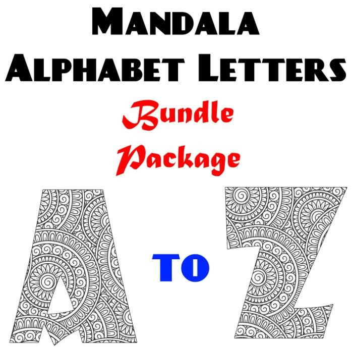 Mandala Alphabet Letters A To Z Coloring Pages Instant Downloads Coloring Coloringbook Coloringpages Alphabet Lettering Alphabet Coloring Pages Lettering
