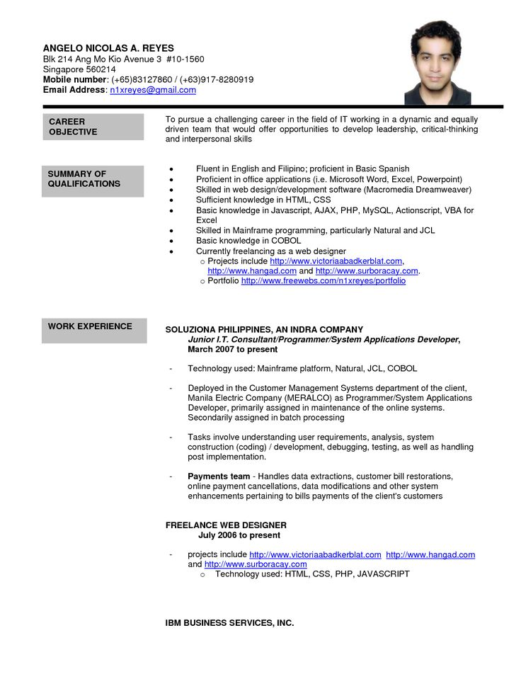 References For Resume Sample Page Reference Page Sample Damn Good Resume  Guide