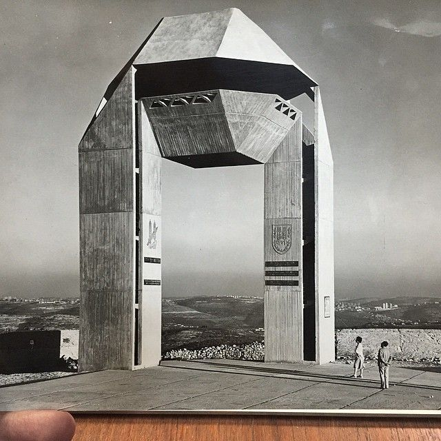 archs A+E Sharon, Harel Brigade Memorial, Har Adar settlement, late 1960s, photo by Ran Erde