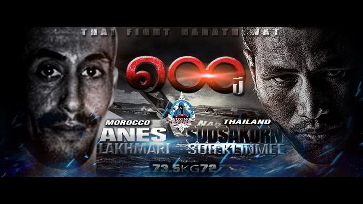 THAI FIGHT NARATHIWAT  Anes Lakmari vs Sudsakorn sor Klimmee Full HD 1080P