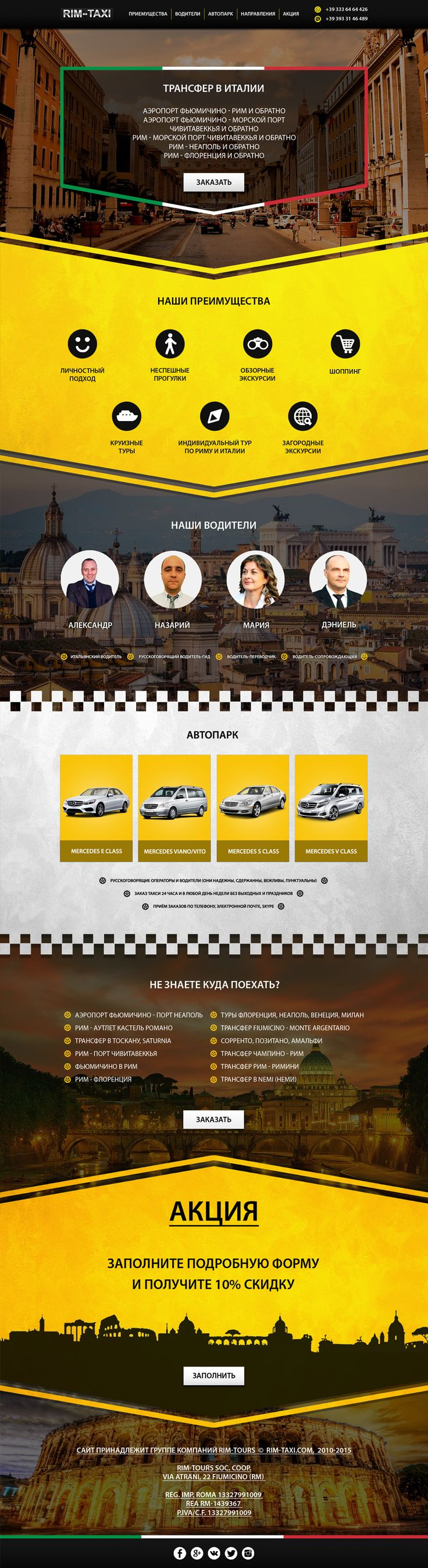 LP Design for Taxi Company in Italy. #landing #page #web #design