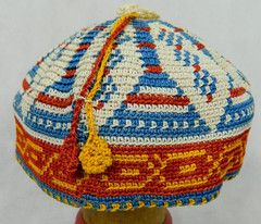 Hand-made and stitched Muslim child's kufi prayer cap with colourful geometric design
