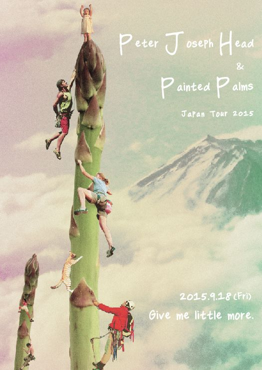 Matsumoto gig poster with Painted Palms