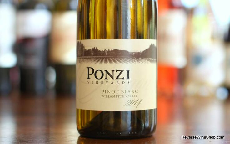 It's time to give some respect to Pinot Blanc and this one from Ponzi Vineyards is a good place to start. Reverse Wine Snob reviews the Ponzi Pinot Blanc.