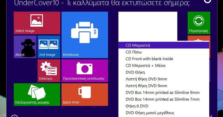 Πρόκειται για ένα απλό πρόγραμμα που θα σας βοηθήσει να εκτυπώσετε εύκολα ετικέτες Bluray DVD και CD. Υποστηρίζει μορφές εικόνας JPEG GIF PNG και BMP και μπορεί να εκτυπώσει COVERS για Bluray DVD CD κονσόλες παιχνιδιών και ετικέτες CD / DVD στο σωστό μέγεθος. Μπορούν να προστεθούν εύκολα και άλλες μορφές είναι γραμμένο σε γλώσσα C  χρησιμοποιεί το Microsoft Visual Studio 2013 και δεν χρειάζεται άλλες εξωτερικές βιβλιοθήκες είναι διαθέσιμο σε 27 γλώσσες μεταξύ των οποίων και τα Ελληνικά…