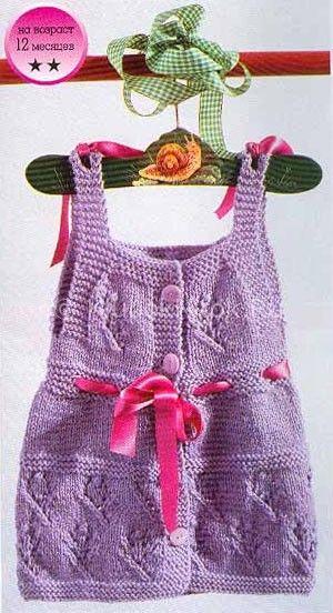 Фиолетовый сарафан | Вязание для девочек | Вязание спицами и крючком. Схемы вязания.