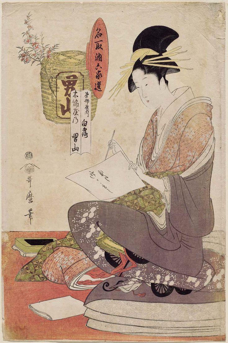 Courtesan Shiratsuyu of the Wakanaya and Otokoyama Sake by Momenya (Wakanaya uchi Shiratsuyu, Momenya no Otokoyama), from the series Aristocrats of Sake Compared to Courtesans of Six Selected Houses (Natorizake rokkasen)