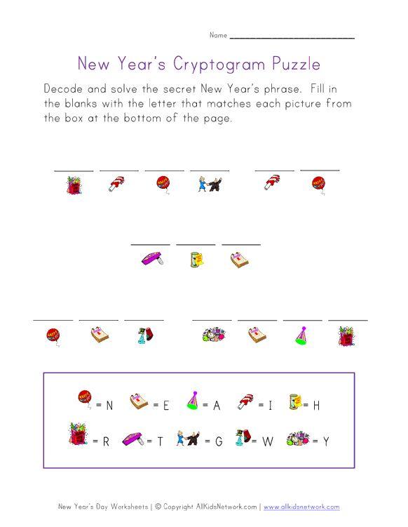 Christmas cryptograms printable