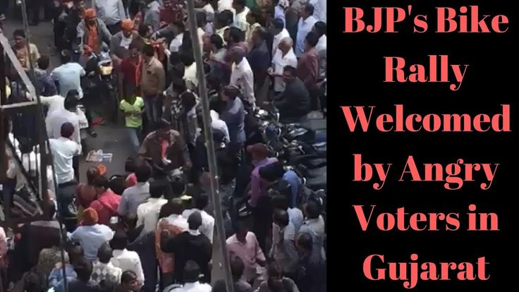 BJP bike rally at Surat is welcomed by angry crowd  No Media will show u...