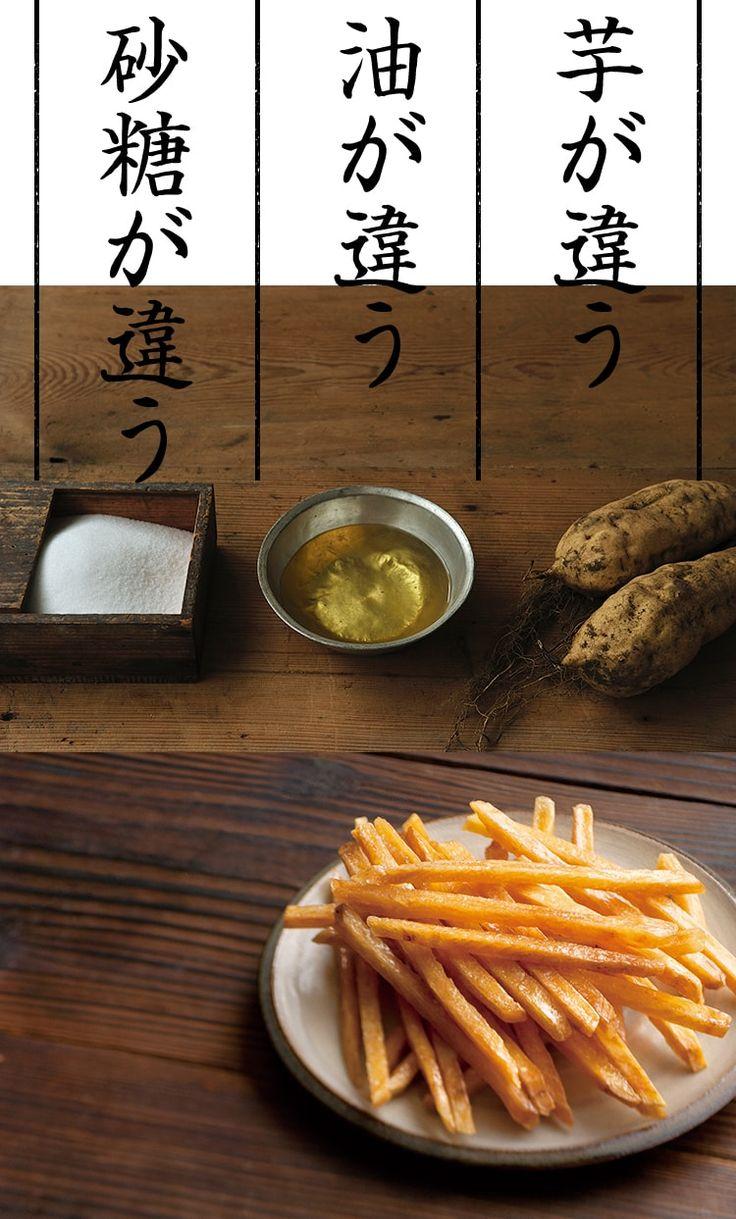 芋屋金次郎 新聞広告キャンペーン / 缶入り特撰芋けんぴ2缶4,800円(送料・税込)