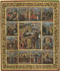 Воскресение Христово - Сошествие во ад, с праздниками