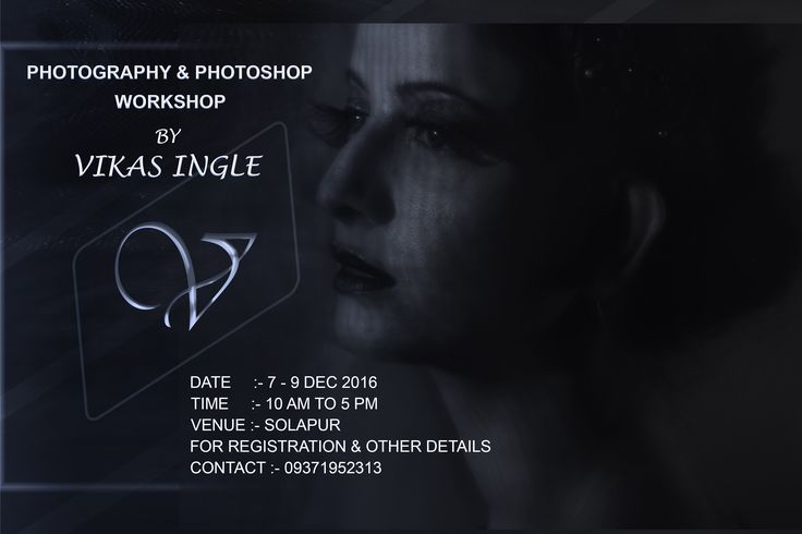 Photography & Photoshop Workshop here in your City, Call-09371952313  #workshop #beautiful #photooftheday