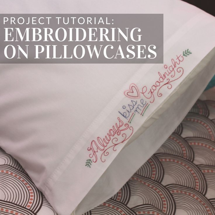 Embroidered pillowcases add a sweet dreamy look to your bedroom -- tutorial from Embroidery & Les 26 meilleures images du tableau Embroidery sur Pinterest ... pillowsntoast.com