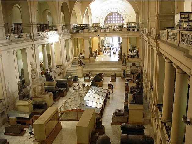 Egypt Museum in Cairo