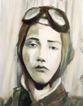 Seraphine Pick. Kami-kaze Pilot.
