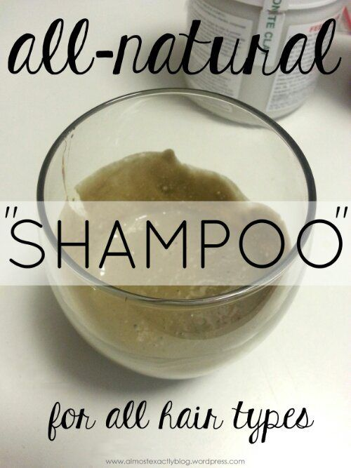 How to Make an All Natural Shampoo for ALL hair types-  This is an amazing blog with a ton of ways to help your hair grow faster using natural procedures!