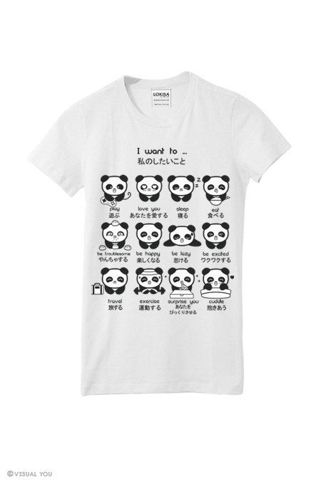 Hey, I found this really awesome Etsy listing at https://www.etsy.com/listing/154849286/i-want-to-japanese-panda-bear-emoticon-t