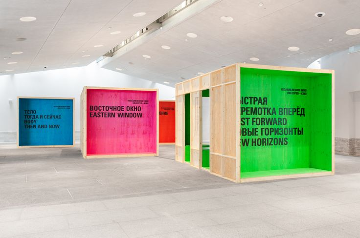 Gallery - Unlooped Kino in St. Petersburg / Ira Koers + Roelof Mulder - 6