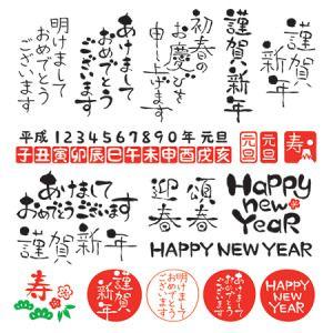 Celebrating New Year's in Japanese Style - Wafu Blog