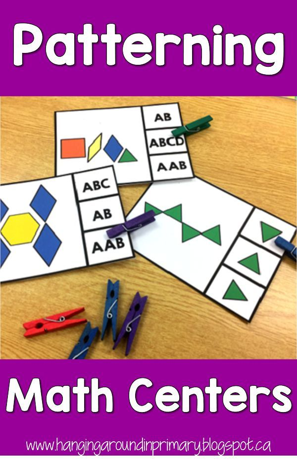 how to teach kindergarten math skills