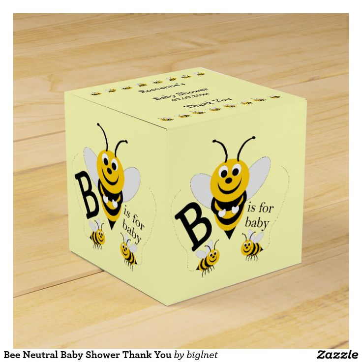 Baby Shower Thank You Gift Boxes : Bee neutral baby shower thank you favor box party favors