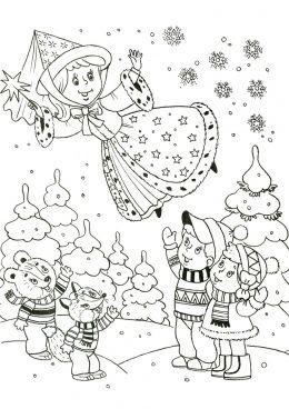 Раскраска Зимняя Фея прощается с детьми, скачать и распечатать раскраску раздела Феи