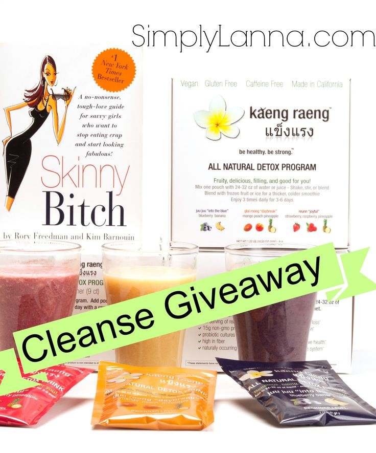 3 Day #Detox #Cleanse #Giveaway, by #KaengRaeng, endorsed by the #SkinnyBitch. #Vegan, all natural, real food meal replacement drink, http://www.simplylanna.com/fall-detox-3-day-cleanse-giveaway/