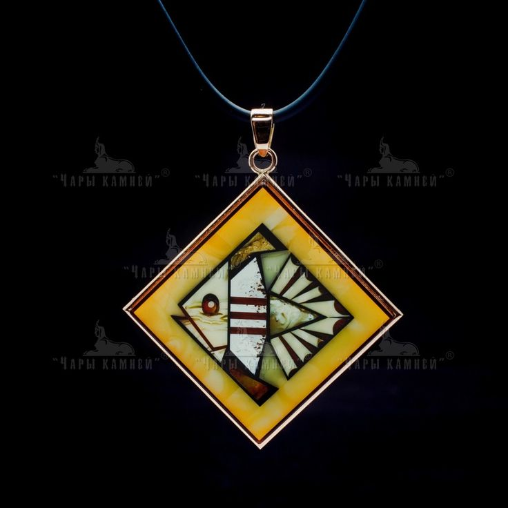 """Pendant """"African pompano""""  Material: pink gold 585, jet, amber"""