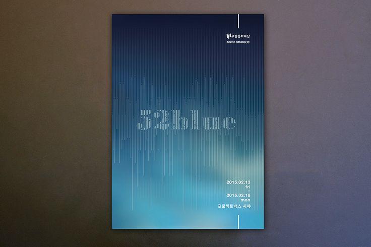 시야 스튜디오. 52 blue / seeya studio.52 blue on Behance